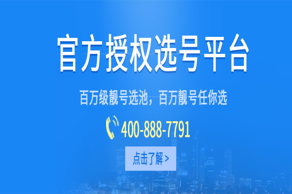 400客服电话收费么(400客服电话转接需要费用吗)