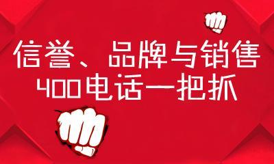 不知道你说的是广东那个市东莞区号0769深圳区号0755广州020400电话不分区域的
